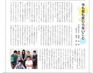 IMG_topics_fujidana_no43